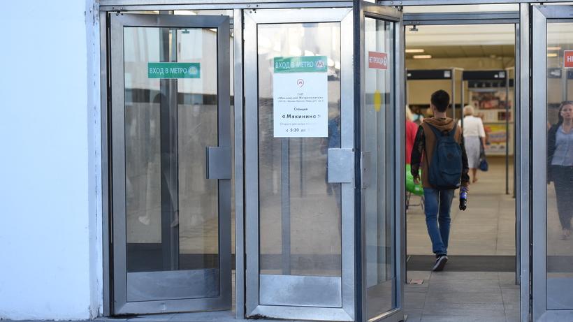 Московский метрополитен перешел наусиленный режим работы из-за непогоды
