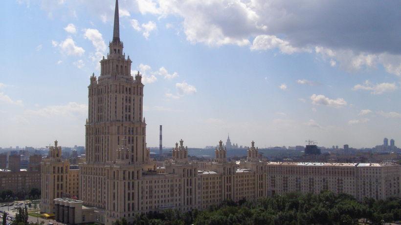 Столичные власти выставили наторги помещение вгостинице «Украина»