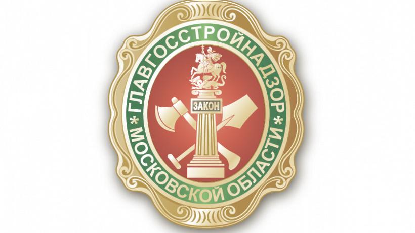 Начальник областного Главгосстройнадзора Тагиев подведет итоги работы ведомства на пресс-конференции