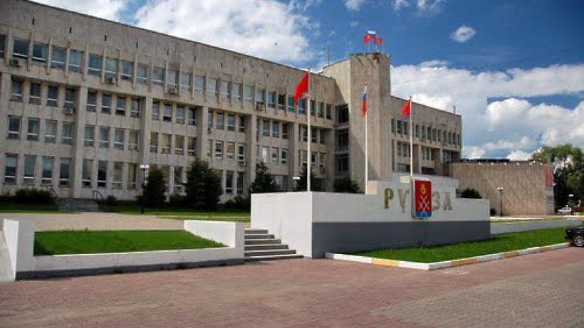 Руза поддержала инициативу формирования городского округа