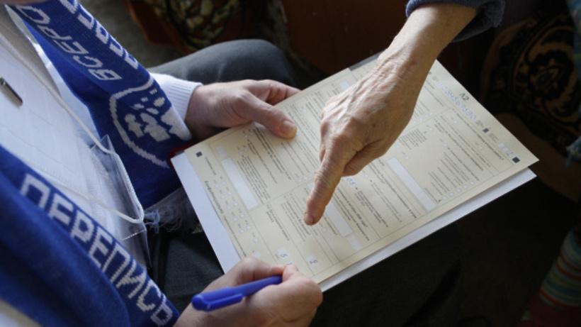 Россиянам рассказали, как проходит перепись населения в труднодоступных районах