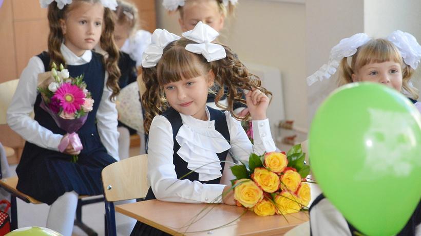 Прием заявлений в первый класс стартует в Подмосковье