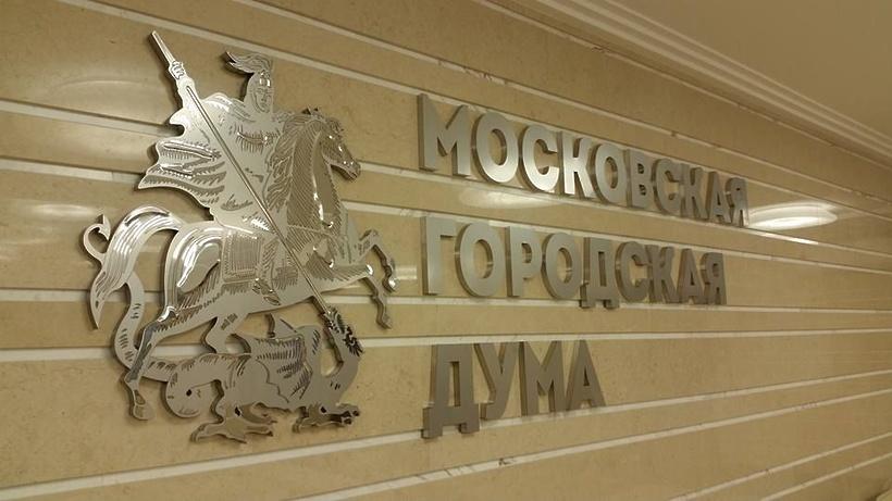 Бюджет московского ФОМС в последующем 2017-ом году превысит 211 млрд руб.