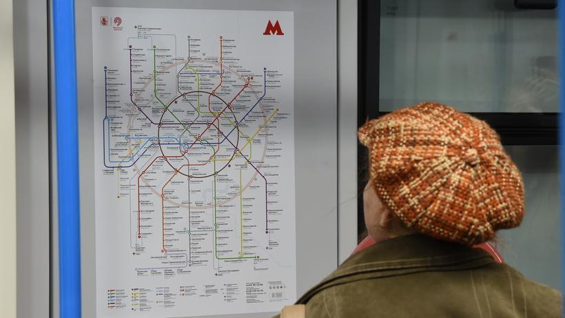 Карта москвы метро подробно смотреть