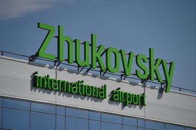 Расписание трансфера до аэропорта «Жуковский» изменится с 21 августа