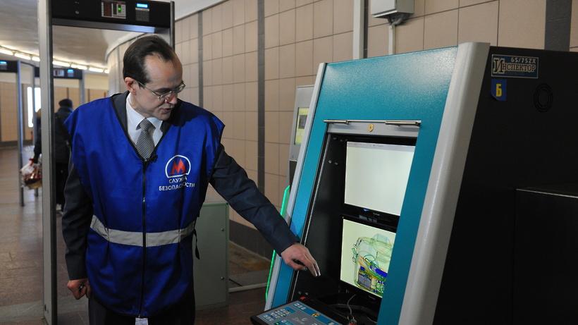 Стало известно, какие опасные предметы носят пассажиры московского метро