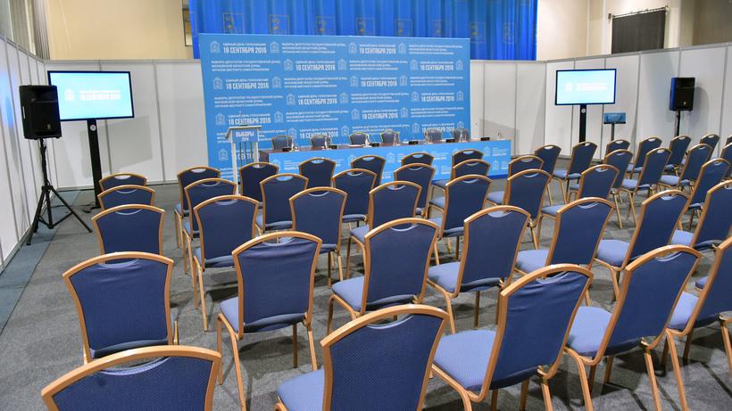 Памфилова осмотрела центр наблюдения за выборами в Московской области