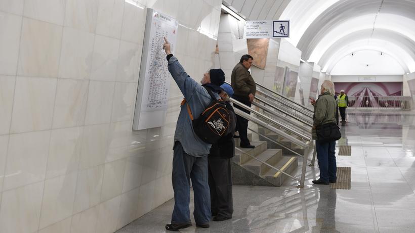 Северный вестибюль станции метро «Петровско-Разумовская» открыт для пассажиров