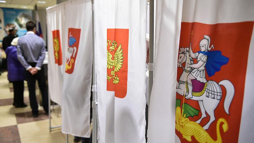 Более 160 тыс человек проголосовали досрочно на основных выборах в Подмосковье