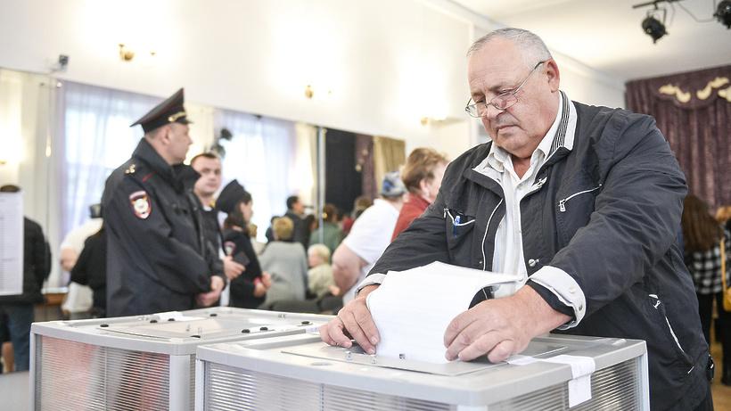 Мосгоризбирком: холодная погода могла воздействовать наявку избирателей в российской столице