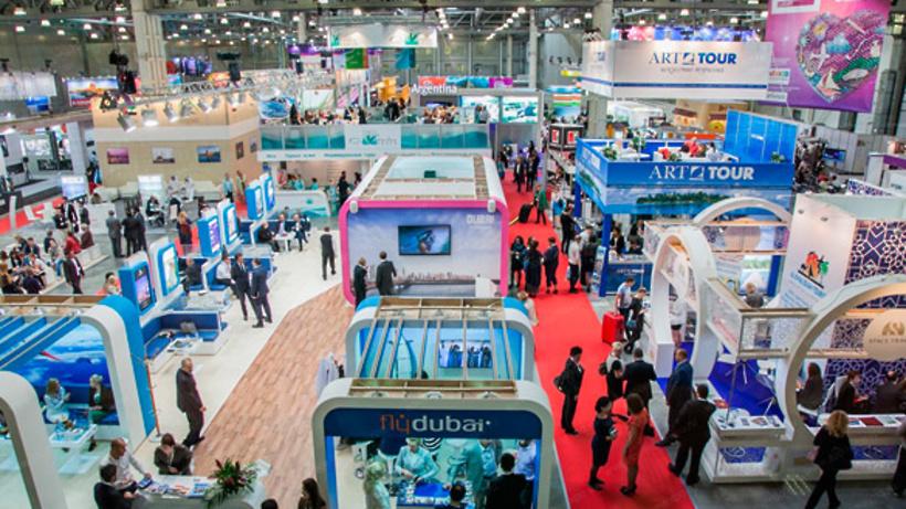 Московская область продемонстрирует туристский потенциал на международной выставке 11 марта