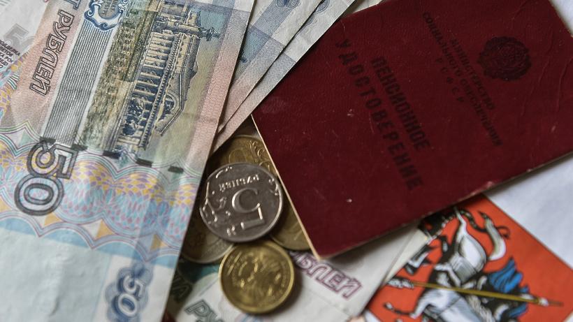 Порядка 4,5 млрд рублей выделили на доплату к пенсии в Подмосковье в 2017 году – Забралова