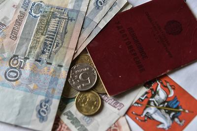 Минтруд РФ опроверг сообщения о едином прожиточном минимуме пенсионера в России