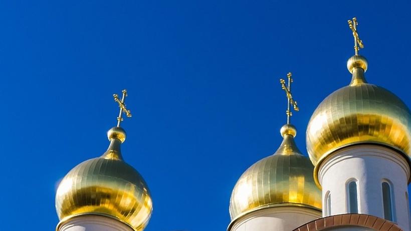 13 городских округов Подмосковья вошли в Балашихинскую епархию