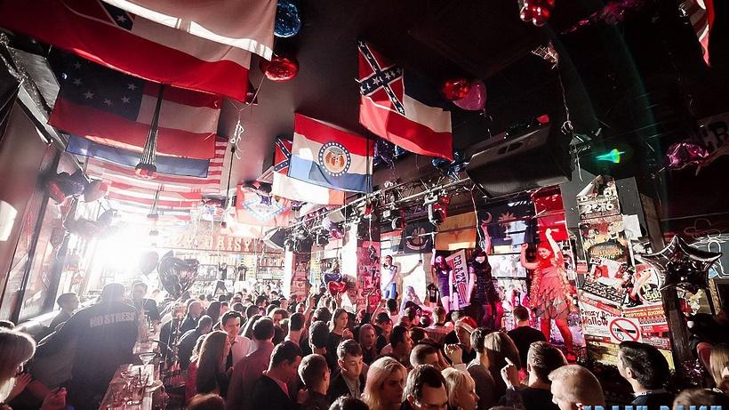 Клуб крейзи дейзи москва вк официант в ночную смену в клуб