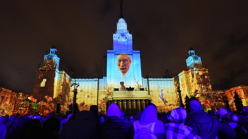 Фестиваль «Круг света» оценят «Активные граждане»