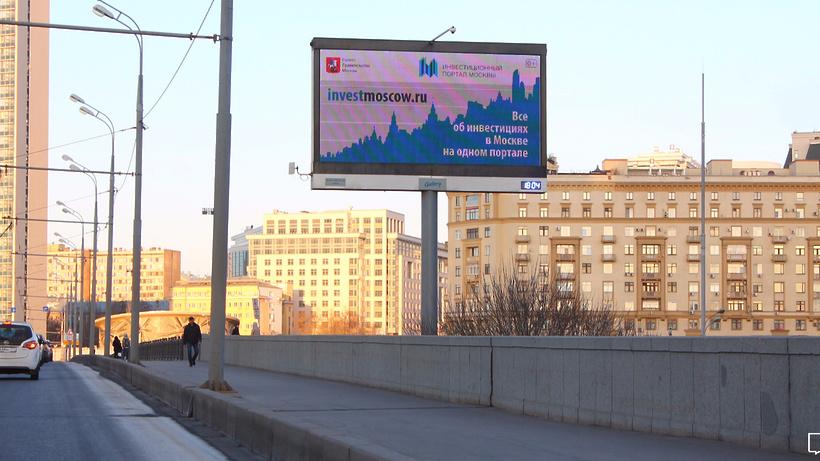 В столице России возрастет количество цифровых рекламных щитов