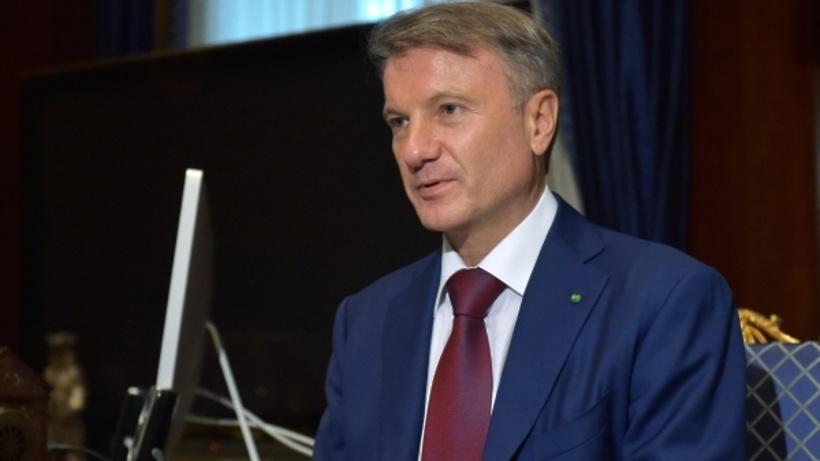 Губернатор наградил Германа Грефа орденом «Зазаслуги перед Московской областью»