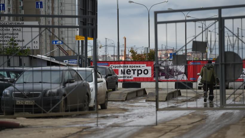 Церковь ипарк появятся около станции метро «Некрасовка»