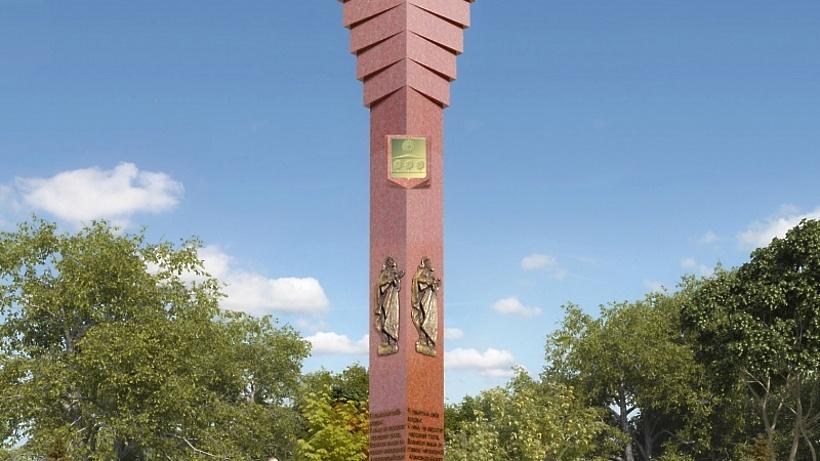 Губернатор откроет памятную стелу «Солнечногорск – город воинской доблести» в пятницу
