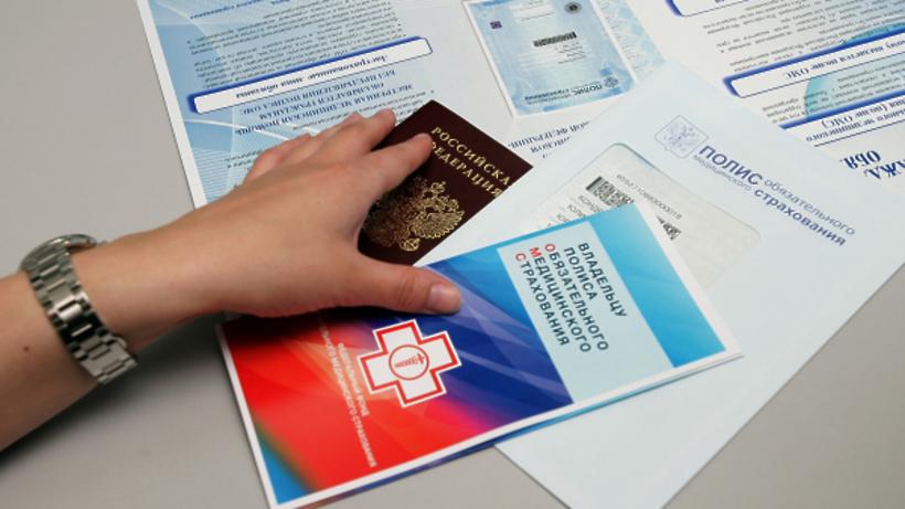Какого цвета паспорт рф