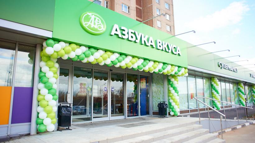 Магазин «Азбука вкуса» вцентральной части Москвы закрывают из-за плесени имух