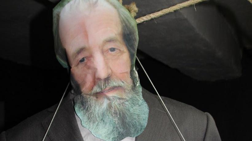 Общественники столицы призвали прокуратуру заняться делом оманекене Солженицына