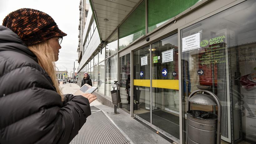 СМИ узнали, кто наслал рейдеров на«Азбуку вкуса» в столицеРФ — Захват понарошку