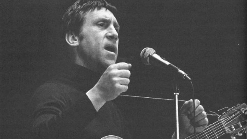 Завершающий концерт фестиваля «Дорогой Высоцкого» пройдет в Долгопрудном в субботу