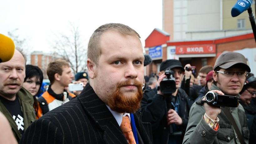 Столичные власти отклонили заявку напроведение «Русского марша» четвертого ноября