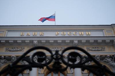 ЦБ отозвал лицензию у московского банка «Новый Кредитный Союз»