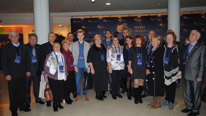 Наше Подмосковье Лауреаты губернаторской премии получили награды