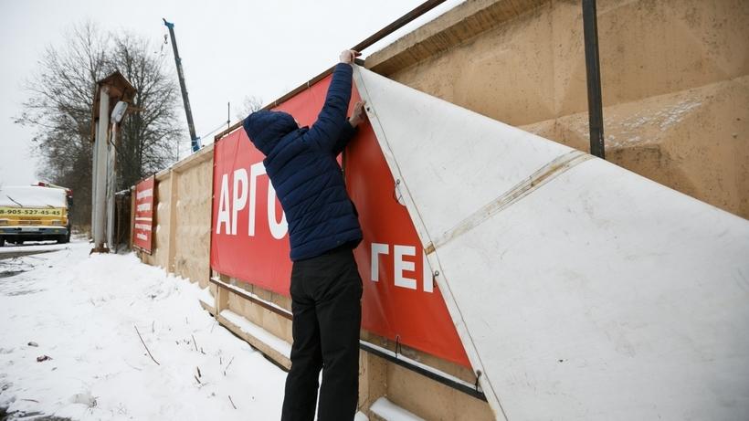 Порядка 80% рекламных конструкций приведено в порядок на главных улицах городов Подмосковья