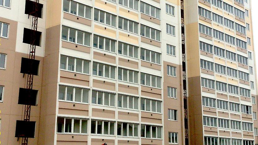 В подмосковном Дмитрове построят 17 этажный дом на 380 квартир