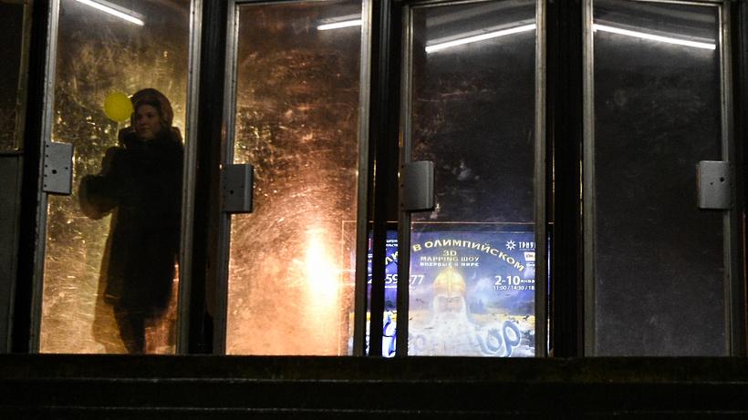 Непогода в столицеРФ привела кусилению режима работы метро