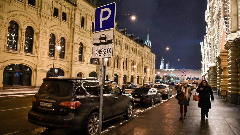 Размещен список столичных улиц сповышенным тарифом напарковку