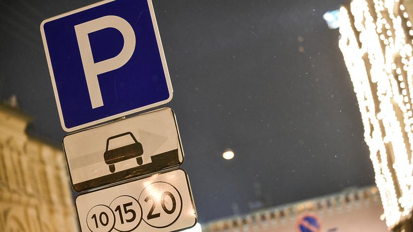 Минтранс проверил организацию перехватывающих парковок на территории региона