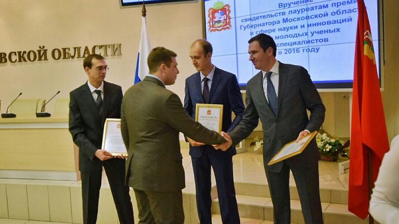Премии губернатора за науку и инновации вручили молодым ученым и специалистам региона