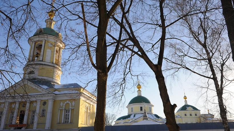 Наталья Виртуозова открылаII Межрегиональный форум «Вектор развития»