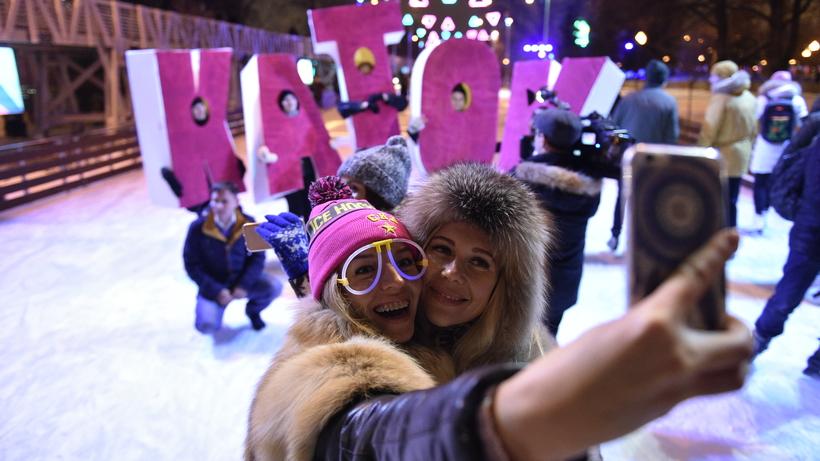 Активные жители выберут программу для зимнего сезона вЛианозовском парке