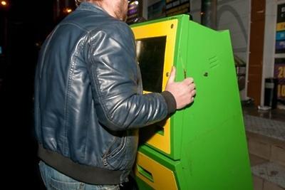 Балашиха игровые автоматы игровые автоматы в магазинах с телефонами как выиграть