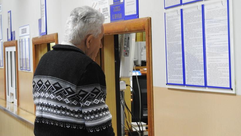 Прикрепление к поликлинике в москве иногородним плохой анализ печеночной крови
