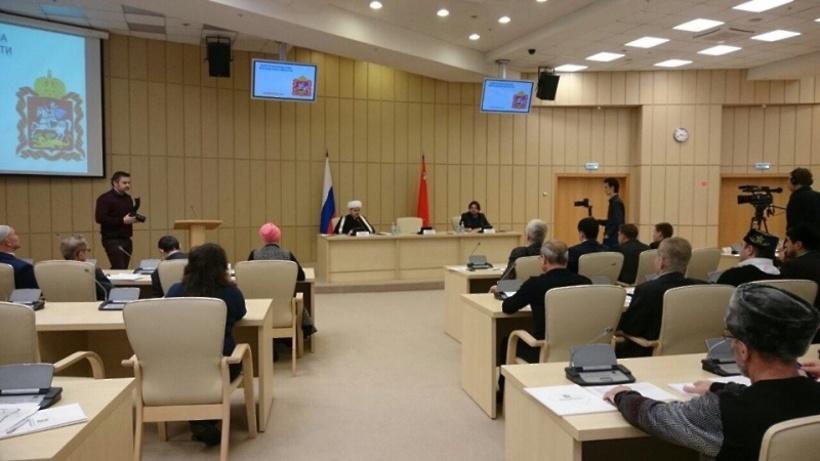 Круглый стол о роли Ислама в развитии гражданского общества прошел в областном доме правительства