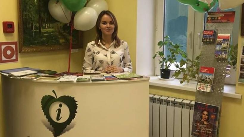 Конкурс на звание «Лучший по профессии» в сфере туризма пройдет в Подмосковье 12-13 апреля