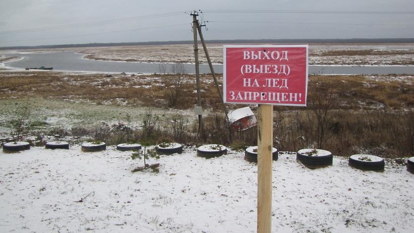 Спасатели Люберец ежедневно замеряют толщину льда на водоемах