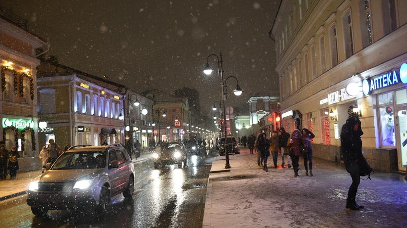МЧС: В столицеРФ предполагается мокрый снег игололедица