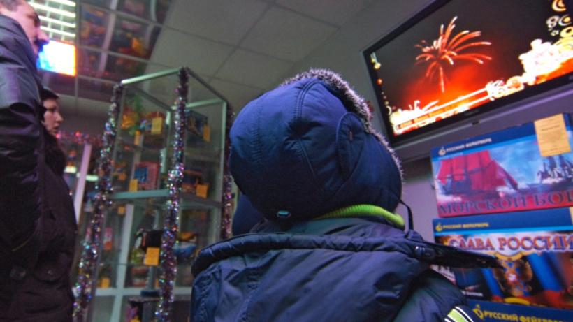 Отпетард вдни праздников в столицеРФ пострадали 25 человек