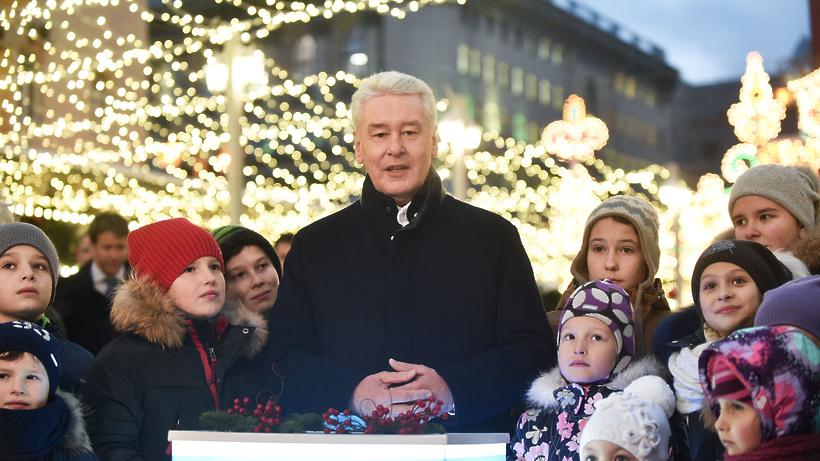 Сергей Собянин поблагодарил всех, кто учавствовал ворганизации новогодних мероприятий