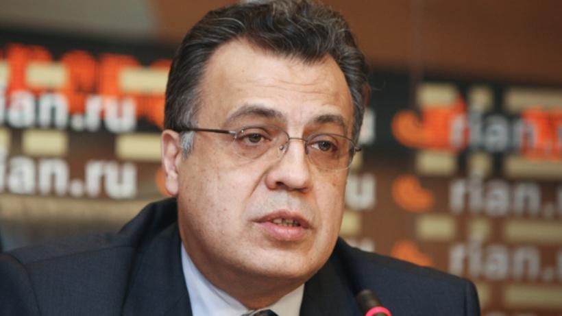 Посол Сирии обубийстве Карлова: Утеррора нет границ