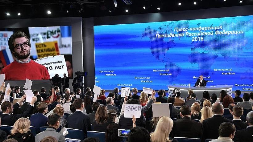 Отказ отплоской шкалы НДФЛ пока нецелесообразен— Путин